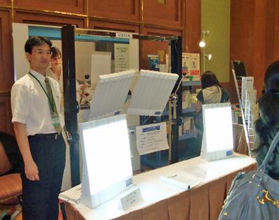 日本うつ病学会での展示(2009年7月31日,8月1日)