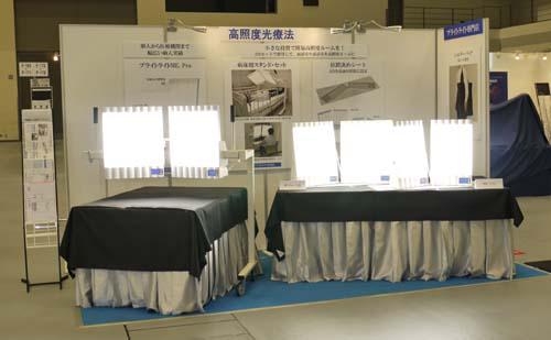 ブライトライトME Proを睡眠学会展示2010で発表