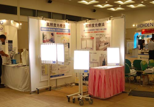 日本睡眠学会2012年